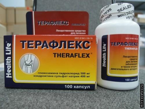 a legújabb gyógyszer az ízületi fájdalmakhoz
