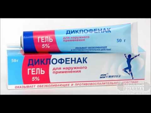 Kenőcs, amikor szakaszon izmok, szalagok: felülvizsgálatát gyógyszerek