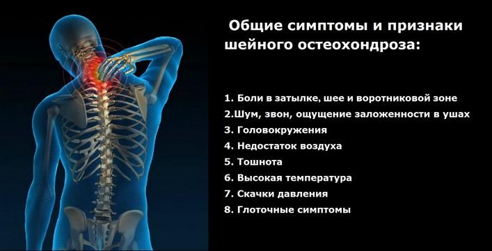 Lehet-e melegíteni az alsó hátát fájdalommal, ha isiász