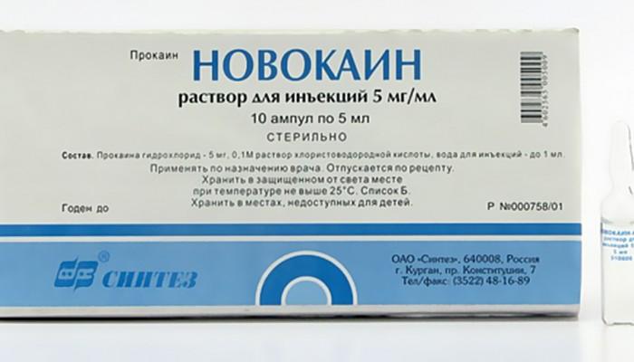 gyógyszerek fájdalomcsillapításra oszteokondrozis esetén