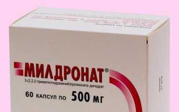 oszteokondrozis, a gyógyszer boka duzzanatának okai és kezelése