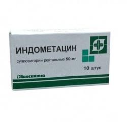 tabletták ízületi fájdalom indometacin