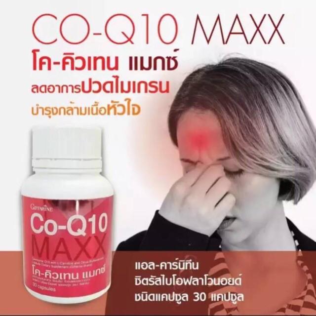 kgx komplex glükozamin-kondroitin kenőcs az alkar osteochondrozisához