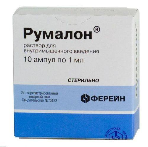 ízület és sarok fáj az ízületek ízületi gyulladásának kezelése ár